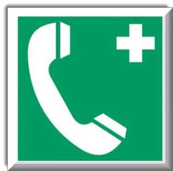 هاتف للإنقاذ والاسعافات الاولية