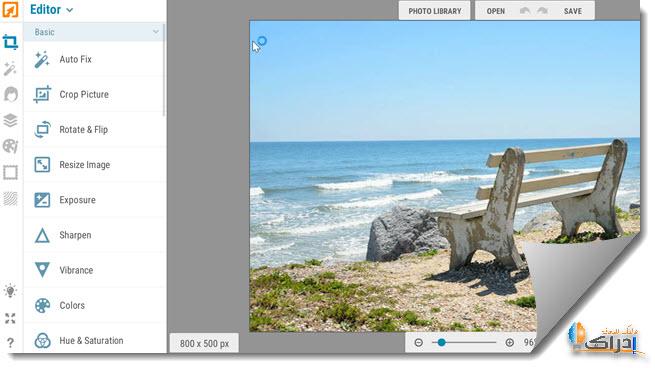 احلى برامج الصور