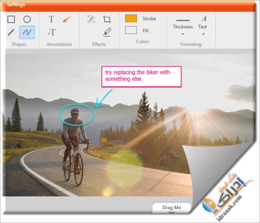 Annotate Your Screenshots & Videos برنامج تصوير سطح المكتب