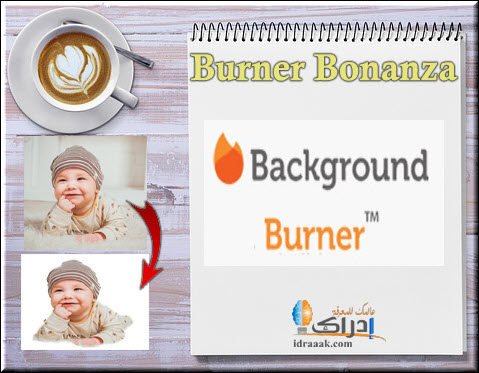 زيارة موقع تغيير خلفية الصورة بدون برامج Burner Bonanza