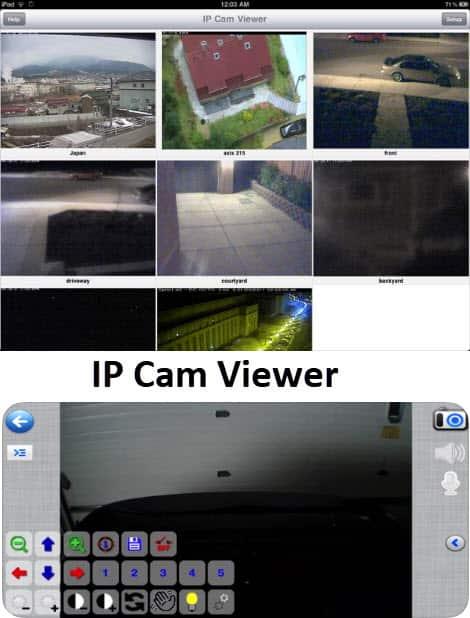 برنامج تشغيل كاميرات المراقبة على الايفون