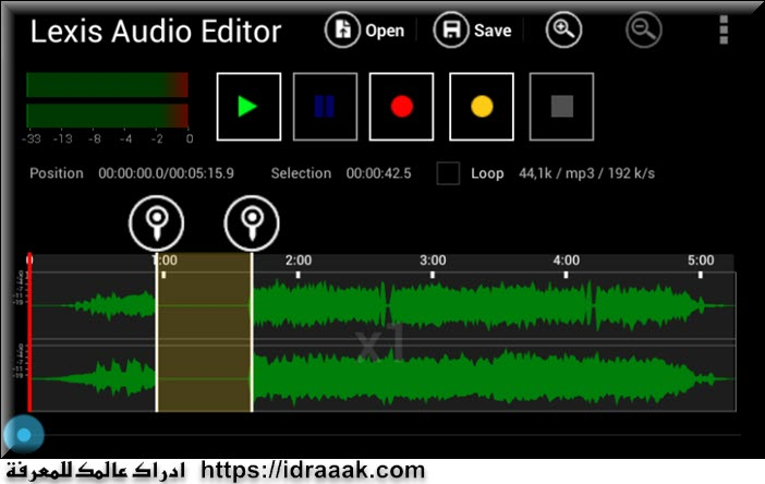 برنامج تعديل الصوت للاندرويد