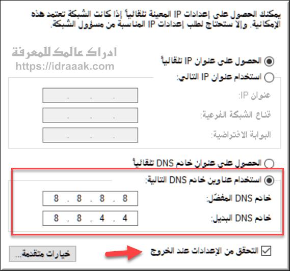 لا يمكن الوصول إلى موقع الويب هذا