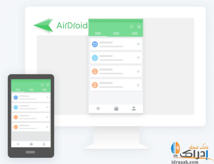 Air Droid برنامج اظهار شاشة الهاتف على الكمبيوتر والتحكم به بدون كابل