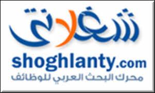 مواقع التوظيف في السعودية