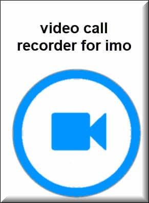 تسجيل مكالمات فيديو من ايمو